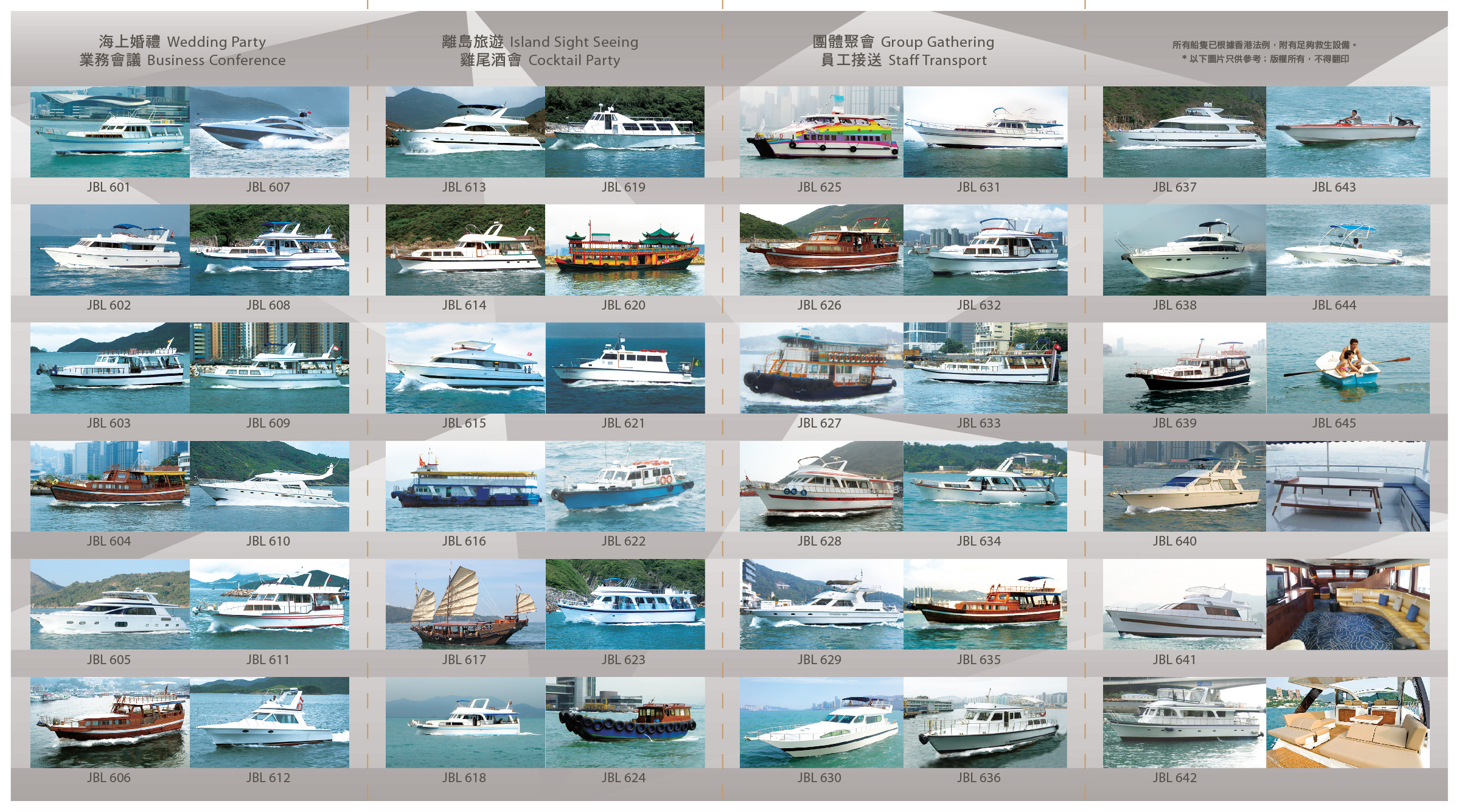 Jubilee Boat